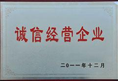 合肥商标注册资质证书